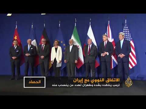 الاتفاق النووي على طاولة ترمب وماكرون.. تهديد واحتواء  - نشر قبل 22 دقيقة