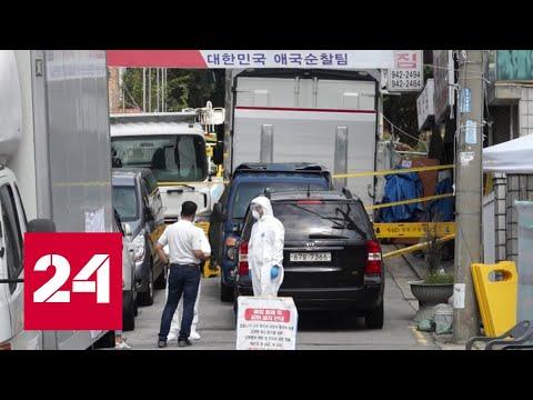 Вторая волна коронавируса стала причиной ужесточения карантина в мире - Россия 24