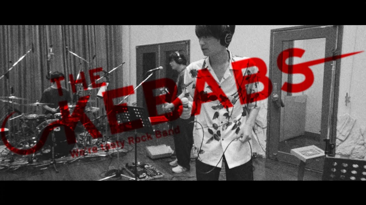 THE KEBABS / Bチームでも (Official Music Video Short ver)