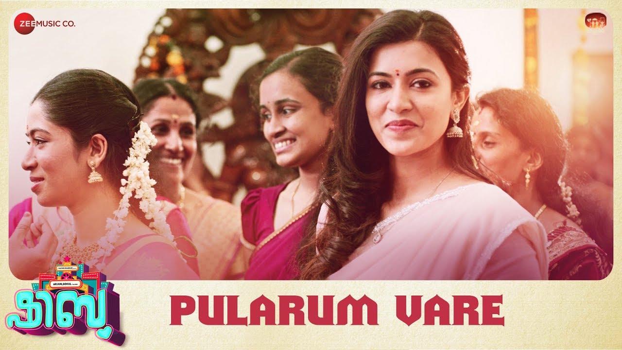 Pularum Vare - Shibu   Karthik Ramakrishnan & Anju Kurian   Sachin Warrier #1