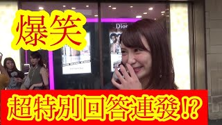 問日本女性對台灣的印象是什麼的回答都太搞笑了