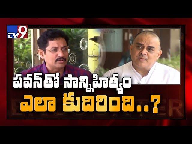 Pawan Kalyan, Nadendla Manohar మధ్య రిలేషన్ ఎలా కుదిరింది? - TV9