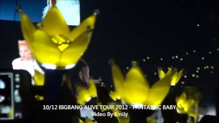 Video 10/12 BIGBANG ALIVE TOUR 2012 - FANTASTIC BABY download MP3, 3GP, MP4, WEBM, AVI, FLV Juli 2018
