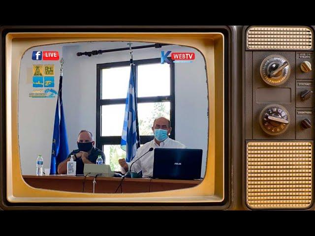 Kapa WebTV - Live - ΜΕΤΑΔΟΣΗ Δημ. Συμβουλίου Δήμου Δίου-Ολύμπου