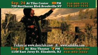 Satinder Sartaaj Live in NY and NJ