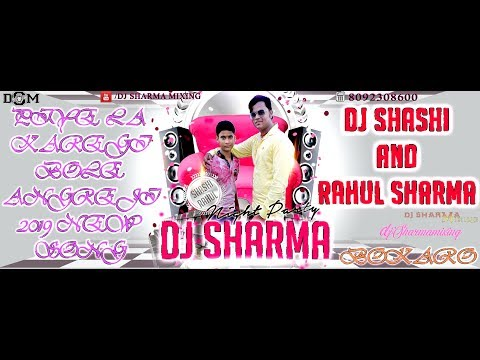 2019 KA DhamakeDar Bhojpuri Song Piye La Kareji Bole Angreji(Sajanwa Daadd Chankawlas Re)