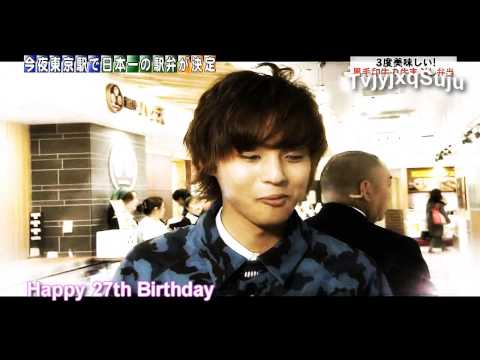 Happy 27th Birthday Fujigaya Taisuke