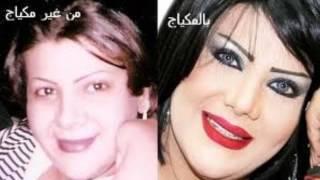 مجموعة من الممثلات التركيات بدون ماكياج للأسف