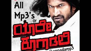 Yaare KooGaadali All mp3 In descriptions.wmv