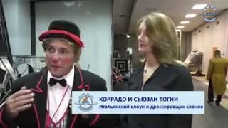 """Итальянский Цирк """"Слоны и Тигры"""" Ижевск"""