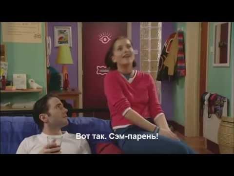 Немецкий язык с Extr@ удовольствием! Русские субтитры, 1 серия (1 часть)