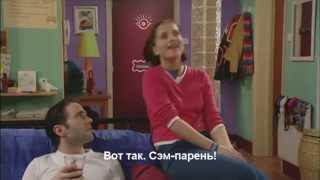 Немецкий язык с Extr@ удовольствием! Русские субтитры, 1 эпизод (1 часть)