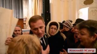 Видео Новости-N: Обманутые вкладчики КС