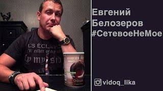 Вячеслав Кацуба. 16 лет NL International
