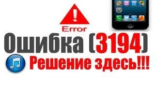 видео iOS 7 ! Как правильно восстановить (установить) на iPhone или iPad, iPad mini