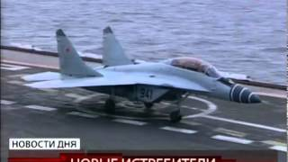 MiG-29KUB carrier-based fighter Russian Navy