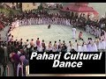 Pahari Cultural Dance in Village Bulad