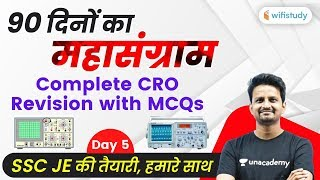 10:00 PM - SSC JE 2019-20   Electrical Engg. by Ashish Sir   Cathode Ray Oscilloscope (CRO) MCQs