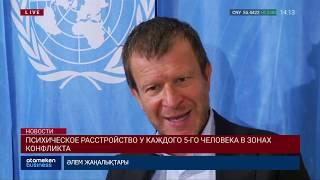 Новости Казахстана. Выпуск от 12.06.19 / Басты жаңалықтар