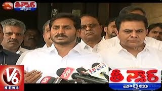 KTR & Jagan Meet On Federal Front Discussion | Teenmaar News | V6 News