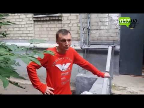 В Харькове активистам ЦК Азов предложили купить ... наркотики