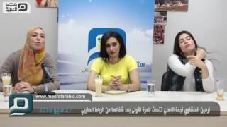 مصر العربية | نرمين المنشاوي نجمة الاهلي تتحدث للمرة الأولى بعد شفائها من الرباط الصليبي