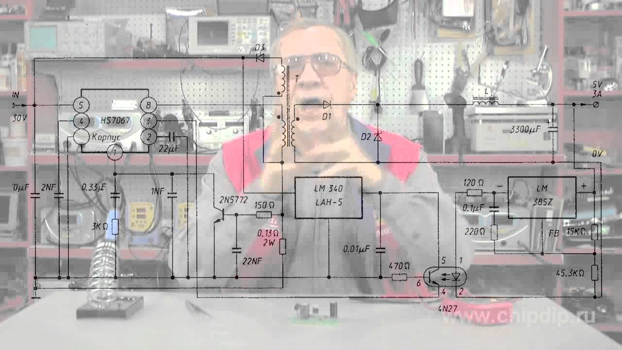 Simple Multivoltage Power Supply Circuit Diagram Electronic Circuit