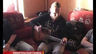 Квартирник Алексея Ревенко в Кургане