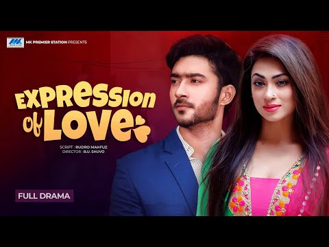 Expression Of Love L Bangla Telefilm L Popy L Shohel Siraj L B U Shuvo L Bus HD