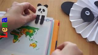 Lesezeichen Panda B/är Pandab/är Asien 15,5 cm Design Bookmarks mit Kordel Deko GG 5296