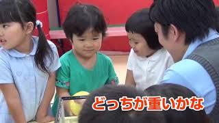小学校受験の幼児教室「理英会」 浮き沈みの実験の動画です。 理英会 ht...