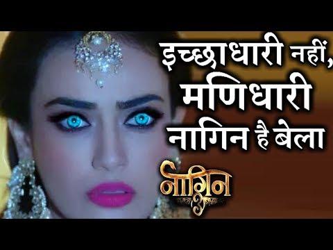 NAAGIN 3 : NOT Ichhadhari, but Bela is Manidhari Naagin in the show