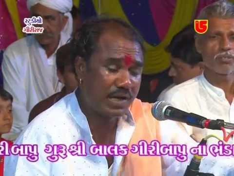 Ramdas Gondaliya Bhajan 2016  Gujarati Dayro  Ghed Bagasra Live Programme  2