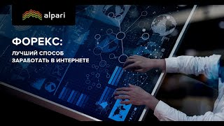"Forex Signals GBPUSD indicator ""Big Data"" online for top trader.  Форекс сигналы GBPUSD"