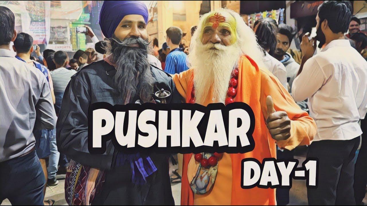 Holi in Pushkar | Craziest holi in india | Day-1 | Rajasthan Tourism