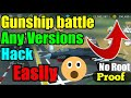 How to Hack gunship Battle Any version | Hack Gold And mony | 2018 |