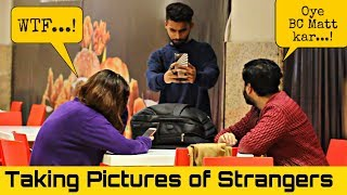 Taking Pictures of Strangers | Amanah Mall | Prank In Pakistan