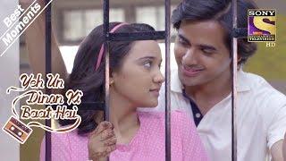 Yeh Un Dinon Ki Baat Hai | Sameer & Naina Celebrate Arjun