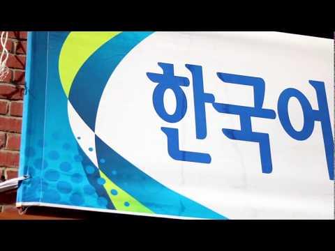 Kemyu Univercity Korea