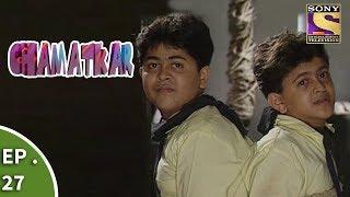 Chamatkar - Episode 27 - Prem Reunites With His Children