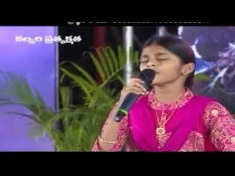 💔హృదయాలను కదిలించె ఆరాధనా -- Heart Touching Telugu Christian Worship Songs Baby Akshaya Praveen