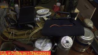 Найцікавіші туристичні,похідні речі СРСР.Радянські унікальні речі для мисливців і рибалок.