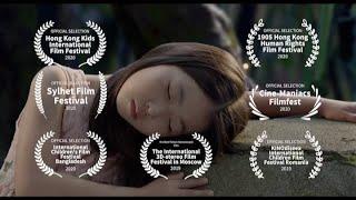 3D film 'Love Island' …