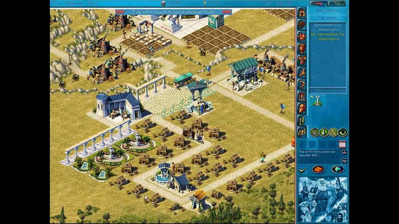 Olympus Spiel