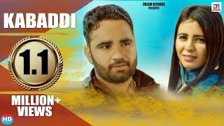 KABADDI Raj Mawer | Naveen Naru, Sonam Choudhary | New Haryanvi Songs Haryanavi 2019 Dj