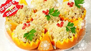Новогодний Салат из Апельсина! (мини-версия)