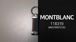 몽블랑 118319 스트라이프 키링 리뷰 영상 - 타임…