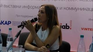 Александра Стрелкова (онлайн-кинотеатр ivi) об эволюции рекламы на смарт-ТВ