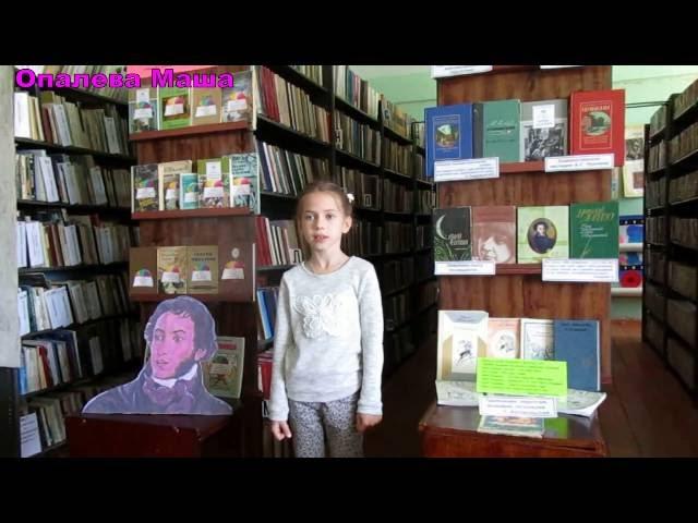 Изображение предпросмотра прочтения – МарияОпалева читает произведение «Евгений Онегин» А.С.Пушкина