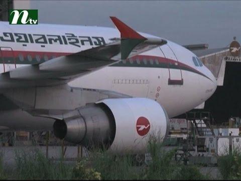 Contruction of Dhaka Airport third terminal to start on December